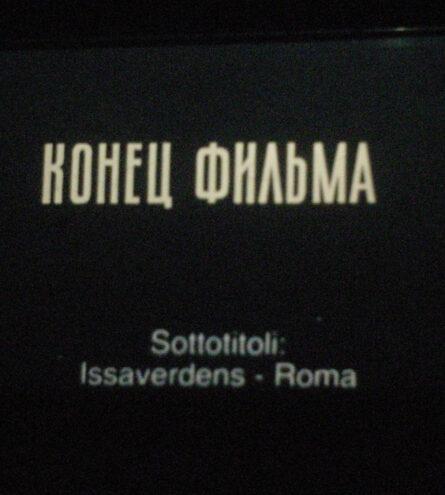 finiscono i titoli di coda di un film di Andrej Tarkovskij